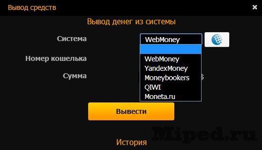 Как заработать на ставках на киберспорт где можно заработать деньги подростку в интернете