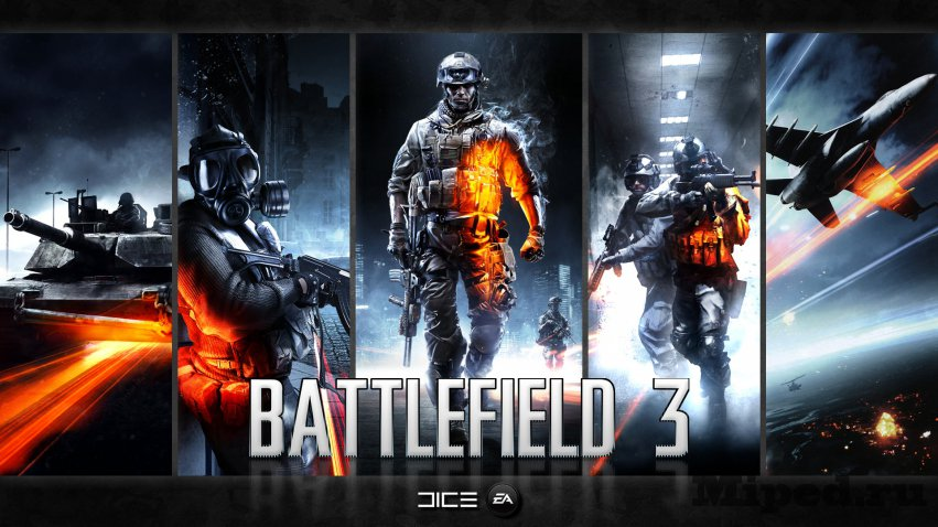 Хостинг для battlefield 3 no ip хостинг