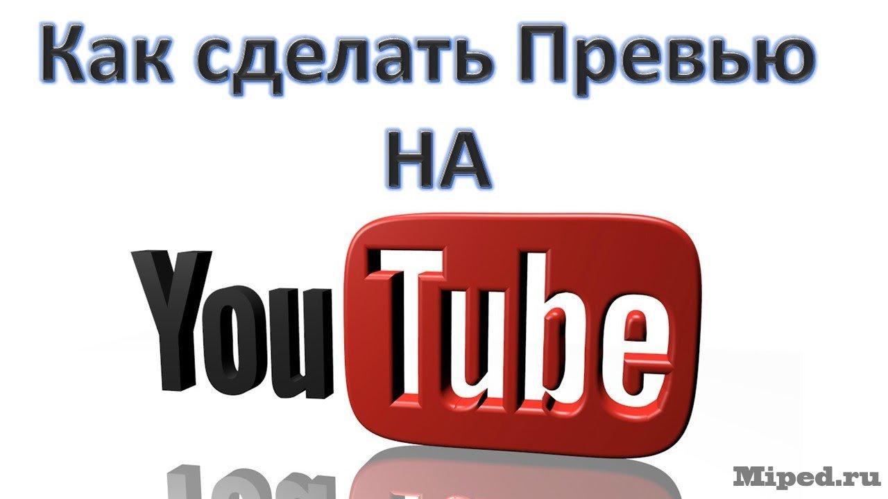Создать Логотип Онлайн ТУРБОЛОГО 99